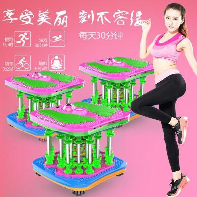 扭腰盘跳舞机扭腰机瘦腰家用机女扭腰器闪电客健身器材扭扭乐