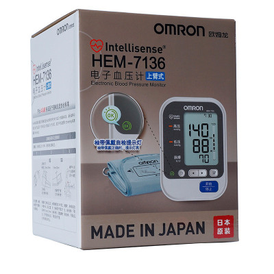 正品欧姆龙电子血压计HEM-7136上臂式智能加压测量 日本原装进口 7130升级版家用血压机
