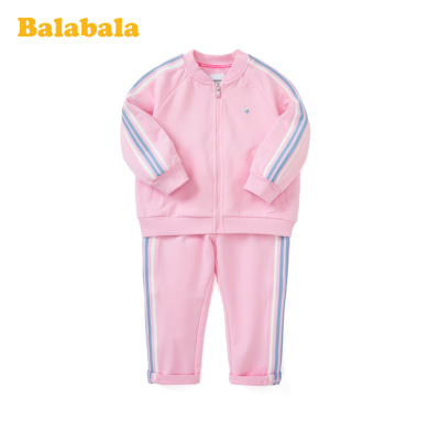 【1件5折】巴拉巴拉童装女童春季洋气休闲运动套装儿童衣服小童宝宝两件套潮