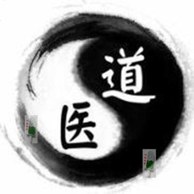 2017年第六届道医绝技绝活民间道医高手交流会3天全程录像针灸等