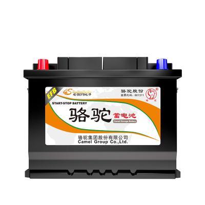 駱駝EFB啟停蓄電池6-QTPE-70適配奧迪寶馬MINI保時捷奔馳12V70AH
