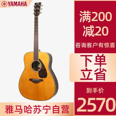雅马哈自营(YAMAHA)全新升级款FG830VN 北美型号单板民谣吉他 复古色面单木吉他41寸 原木色玫瑰木背侧板