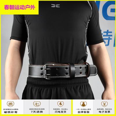 戶外放心購純牛皮護腰帶 舉重腰帶 拳擊腰帶 健身腰帶 A3A4A6新款