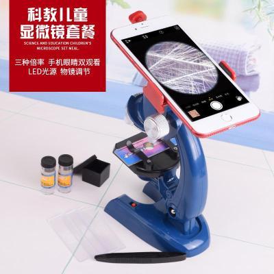 兒童顯微鏡 幼兒園 中小學生 便攜手機 科學 1200倍高清科教玩具 升級顯微鏡+48標本