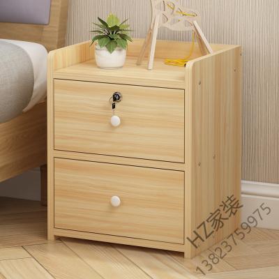苏宁严选 简约现代床头柜简易经济型收纳储物柜带锁北欧卧室小型床边小柜子