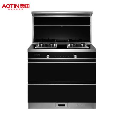 奧田/AOTIN 集成灶煙機灶具消毒柜一體灶側吸式 4.2KW 高溫猛火大吸力灶具E05支持天然氣/液化氣