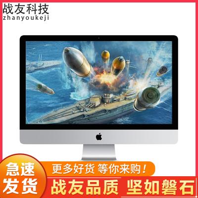 【二手9成新】AppleIMac蘋果一體機電腦二手臺式一體機辦公 10款21寸厚款MB952 雙核 4G 240G固態