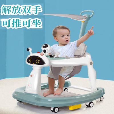 嬰兒學步車多功能幼兒童防o型腿防側翻助步車4-16個月女孩男寶寶智扣手推車