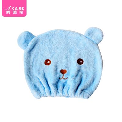 卡通蓝色动物造型干发帽acare艾呵快速吸水成人毛巾擦头发包头巾儿童家用沐浴棉沐浴帽