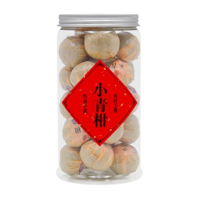 民之福 新會小青柑茶葉普洱茶6年陳宮廷普茶陳皮熟茶葉散裝罐裝250g