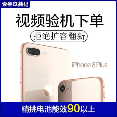 【二手95新】苹果/Apple iPhone8 Plus 64G 苹果8plus二手 手机 iPhone8plus金色