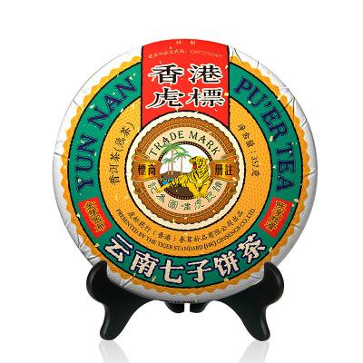 虎標五號金芽普洱茶熟茶357g 港銷茶 云南七子餅茶 大葉種曬青茶