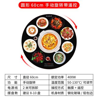 銘濱(Mingbin)家用圓形60*60旋轉暖菜板飯菜保溫板 多功能觸控熱菜板智能保溫菜板 暖菜寶保溫餐桌加熱板熱菜神器