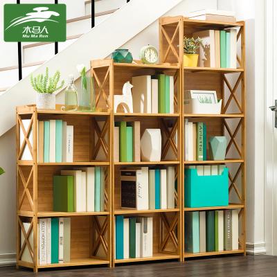 木马人 简易书架落地实木书架书柜组合层架置物架储物收纳架展示架书房收纳柜书柜子带背板收纳架