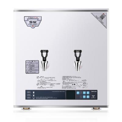 Gemi吉之美GM-K1D-30CSW全自動30升開水器商用步進式3KW電熱奶茶店開水機咖啡店壁掛式開水爐可配凈水器其他