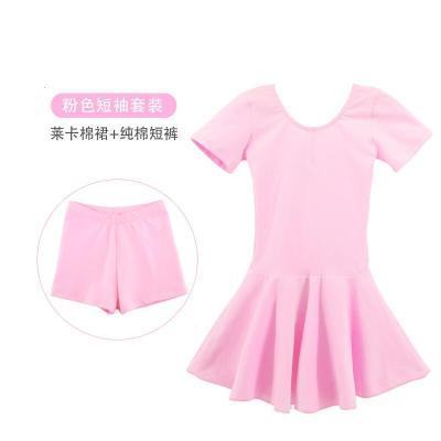 兒童舞蹈服分體練功服女童夏季短袖芭蕾舞裙中國舞考級跳舞裙