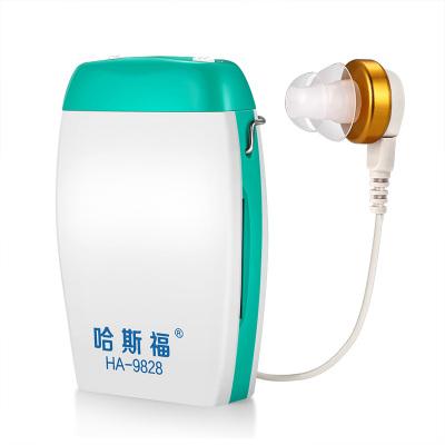 哈斯福 助聽器HA-9828 老年人重度耳聾 盒掛式 中度耳背 聽力受損患者(單耳款)