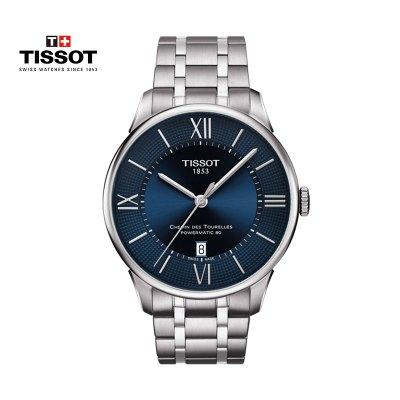 瑞士(TISSOT)天梭手表 杜魯爾系列 機械表男士T099.407.11.048.00
