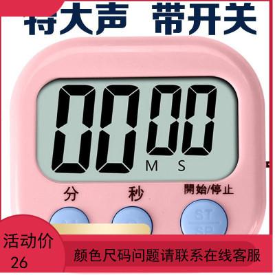 计时器厨房定时器实验室电子闹钟秒表大屏幕正倒计时器提醒器学生
