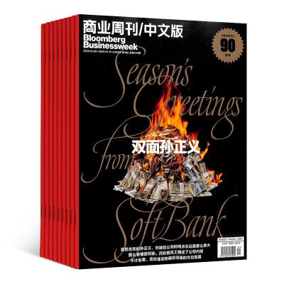 商業周刊中文版 雜志訂閱 財經類期刊 雜志鋪