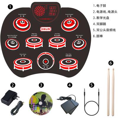 新品手卷桌面电子鼓成人初学者专业演奏练手神器便携式打击板自带喇叭充电款开机即用