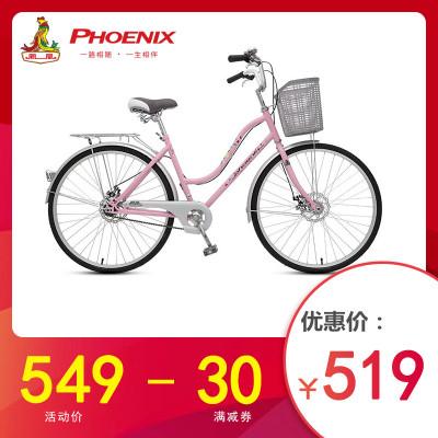 鳳凰(PHOENIX)正品24寸/26寸輕便車/通勤自行車普通/通勤自行車學生單車成人城市車單速變速碟剎