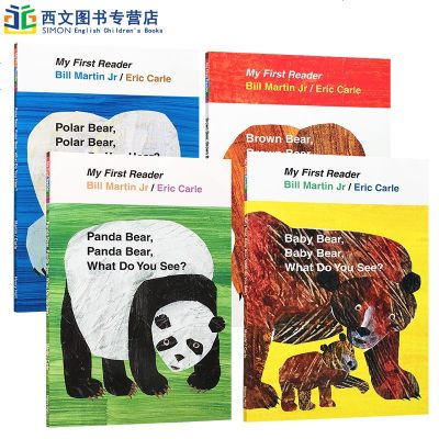 0507 :英文原版绘本brown bear brown bear What Do You See 4册艾瑞卡尔E
