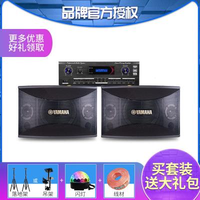 Yamaha/雅馬哈KMS910家庭KTV 卡拉OK音箱套裝家用客廳音響音箱套餐一