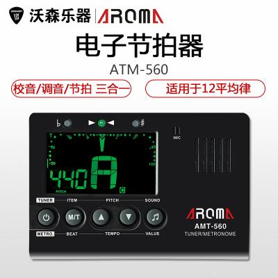 阿諾瑪AMT-560電子節拍器吉他調音器定音校音表樂器通用三合一