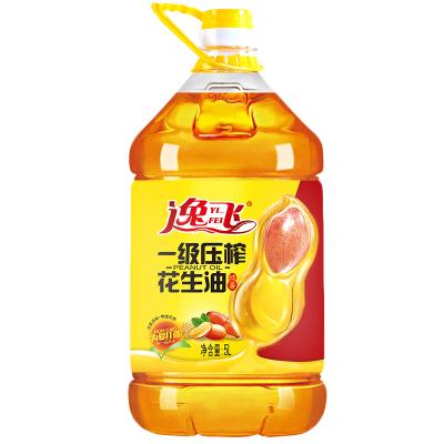 逸飞 特香压榨一级纯花生油5L 食用油