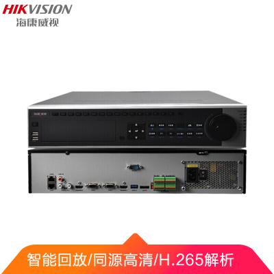海康威视监控硬盘录像机 32路8盘位 高清监控主机 H,265编码 NVR网络主机 支持4K高清 DS-8832N-K8
