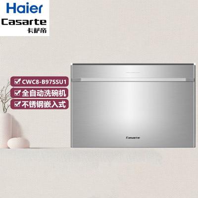 Casarte/卡薩帝CWC8-B97SSU1 8套家用整機嵌入抽屜推拉式洗碗機