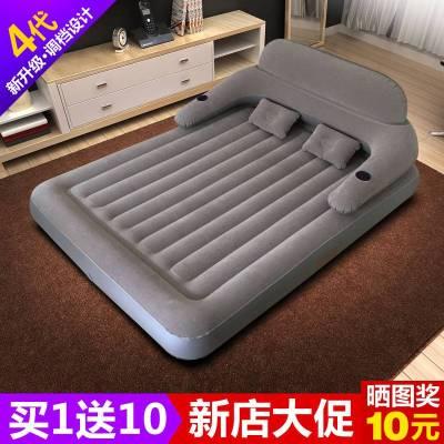 枳記家家用充氣床雙人氣墊床沖氣墊戶外休閑懶人床加大厚便攜沙發折疊床