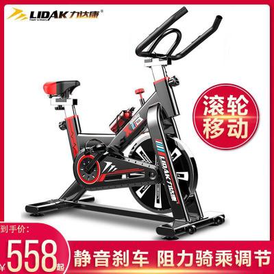 力达康 动感单车家用静音室内自发电式直立式健身自行车