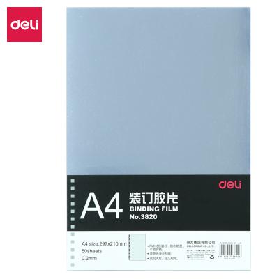 得力deli3820裝訂膠片A4透明打孔裝訂封面PVC封面20絲裝訂膠片50張