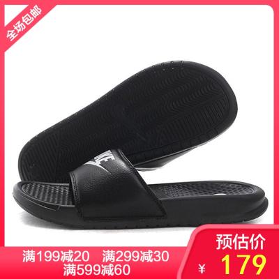 耐克NIKE新款男鞋拖鞋運動休閑運動鞋343880-090