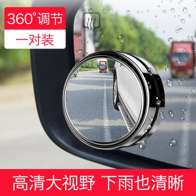 汽車后視鏡小圓鏡玻璃360度可調超清輔助倒車鏡反光鏡盲點鏡琪睿