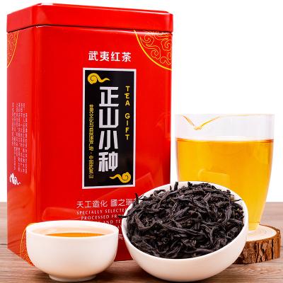 莫等闲250克红茶 武夷山桐木关正山小种茶叶 精致罐装