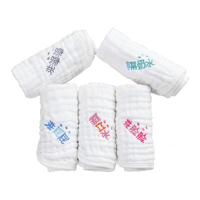智扣宝宝口水巾婴儿纱布毛巾洗脸儿童用品超软纯棉小方巾幼儿纱巾