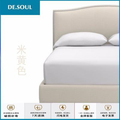 蘇寧放心購美式布藝床1.8米軟包雙人床北歐小戶型1.5米床簡約現代主臥布藝床