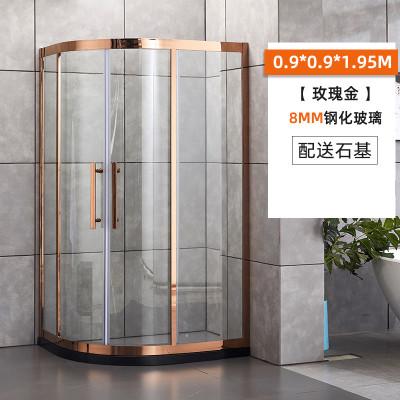 簡易不銹鋼淋浴房弧扇形整體浴室洗澡間淋浴房隔斷鋼化移可定制 8MM玫瑰金90*90帶石基 不含蒸汽