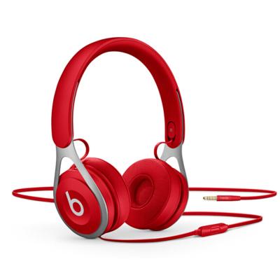 【二手99新】Beats EP 头戴式魔音耳机 降噪运动音乐手机耳机 重低音hifi魔音游戏耳机 含线控麦克风