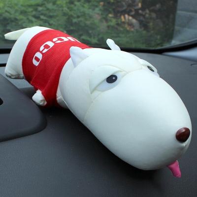 斯芭艺(SIBAYI)汽车活性竹炭包大号27cm车用除甲醛除味仿真狗公仔饰品摆件 红色