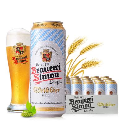 德国进口 凯撒西蒙(Kaisersimon)小麦白啤酒500ml*24听 整箱装