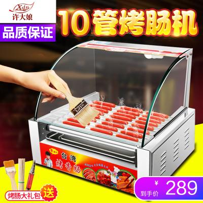 许大娘(Xdn)烤肠机10台湾香肠机全自动双温控热狗机小型商用带照明 5管-烤肠机(不带门)