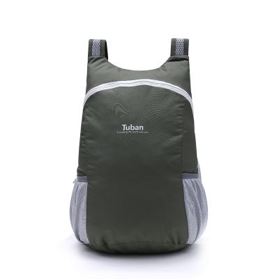 皮膚包旅行雙肩包男女款超輕運動包可折疊登山包戶外便攜雙肩背包 莎丞