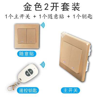 无线开关面板免布线??乜?20v智能无线家用双控开关随意贴开关 金:2路主开关+1个随意贴+1个钥匙