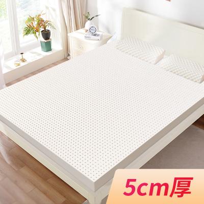 舒娜泰国天然乳胶床垫进口5CM厚成人家用榻榻米1.2米1.5米橡胶软垫子男女通用保护垫双人