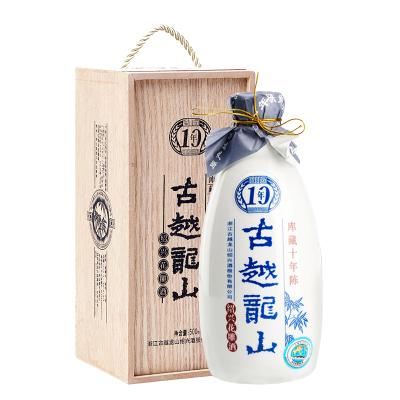 古越龍山紹興黃酒 (5A級藏酒)花雕酒諾就 木盒十年 半干型 單瓶500ml 送禮佳品