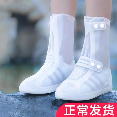 伯孜媚(Baizimei)防水鞋套男雨鞋套女雨天防雨防護高筒加厚防滑耐磨底腳套雨靴